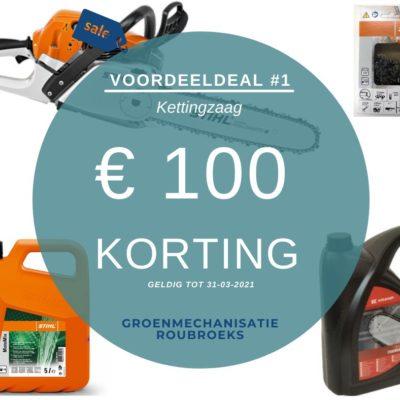 Voordeeldeals bij Groenmechanisatie Roubroeks: pakket DE HARDE WERKER met MS 271